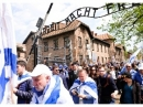 Улицами Освенцима прошел «Марш живых»