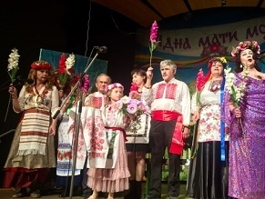 Ukrainian theatre in Israel marks its 20th anniversary