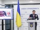 Lutsenko: Ukraine has lowest level of anti-Semitism in eastern, central Europe