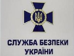 Security Service of Ukraine: Russia bankrolls artificial ethnic conflicts in Ukraine