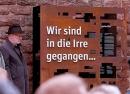 На месте «Института деюдефикации» нацистской эпохи установлена инсталляция