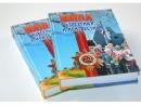 В Минске состоится презентация сборника «Война известная… и неизвестная»