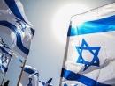 Еврейская диалектика
