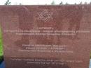 Посол Израиля в Казахстане посетила мемориальный комплекс «Алжир»