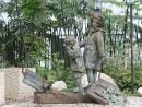 Парижский памятник детям, погибшим во время Холокоста, «подвергнут цензуре» вандалами