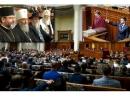 Глава Совета раввинов Украины Шмуэль Каминецкий принял участие в инаугурации Владимира Зеленского