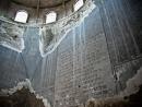 Андрей Адамовский: «Бейт-Кадишин» в Черновцах станет настоящим мемориальным центром