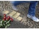В Швеции появятся новые памятники жертвам Холокоста – «камни преткновения»