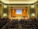 Германия голосовала против антиизраильской резолюции ВОЗ