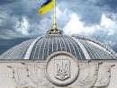 В Украине рассмотрят вопрос о переносе посольства в Иерусалим