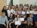 В Киеве состоялся ХІХ Всеукраинский конкурс ученических работ «История и уроки Холокоста»