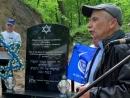 В польском селе Адамов увековечена память погибших в Холокосте