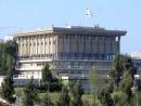 Парламент Израиля проголосовал за самороспуск и повторные выборы