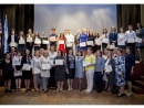Награждены победители конкурса эссе о Холокосте