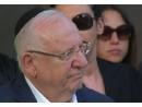 В Иерусалиме похоронили Нехаму Ривлин