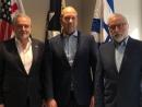 В Нью-Йорке состоялась встреча лидеров всемирных конгрессов евреев и украинцев