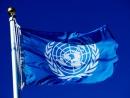 Дипломатическая победа Израиля в ООН