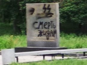 Антисемитизм и ксенофобия в Украине: май 2019