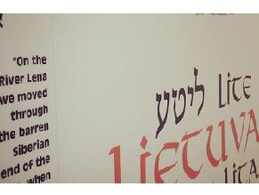 В Кейптауне открыта выставка, посвященная истории литваков