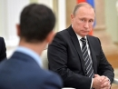 Will US And Israel Convince Russia To Alter Its Syria Policy?