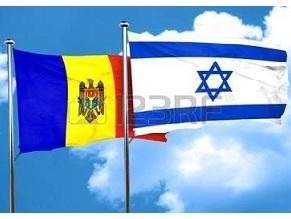 Кишинев принял решение о переводе посольства страны в Израиле в Иерусалим