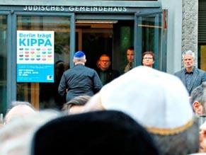 В Германии запущен новый веб-сайт для освещения и борьбы с «повседневным антисемитизмом»