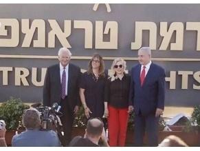 В Израиле совершен «важнейший акт поселенческого движения и сионизма»