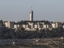 Израильские ВУЗы попали в список лучших в мире