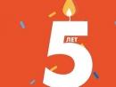 EnerJew – FSU's Jewish Youth Movement – Celebrates 5th Birthday