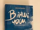 Євреї з рідною українською мовою: а ви кажете «какая разница»