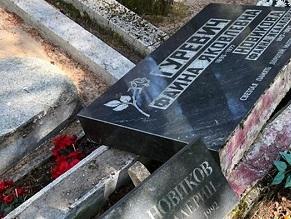 Jewish cemetery vandalized in Estonia