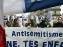 Молодых европейских евреев беспокоит их безопасность