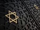 В Чехии резко усилились антисемитские настроения