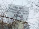 В России издеваются над евреем, потерявшим родных в теракте