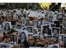 Для жертв взрыва в еврейском центре AMIA прозвучит музыкальный Кадиш