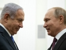 Netanyahu and Putin discuss 'further coordination' on Iran, Syria