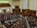 Украина ратифицировала договор с Израилем о ЗСТ