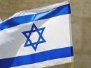 Израиль предотвратил 50 терактов ИГ и Ирана во многих странах мира