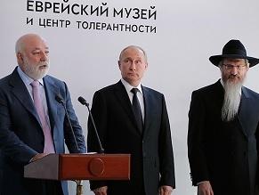 Главное в еврейской жизни постсоветского пространства: июнь 2019