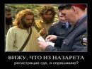 «Представьте справку, что Борис Стругацкий – писатель!»
