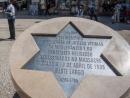 10 тысяч потомков евреев-сефардов получат португальское гражданство