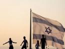 Семьи погибших украинских воинов прибыли в Израиль на отдых