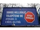 Еврокомиссия подала в суд на Венгрию за закон «Стоп Сорос»