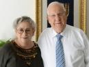 Новую кинопремию Израиля назвали в честь покойной первой леди Нехамы Ривлин