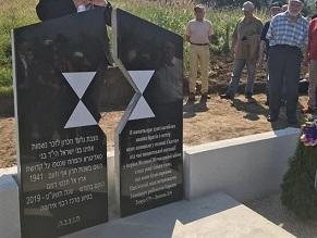Memorial tombstone for Ukrainian Jewish community unveiled