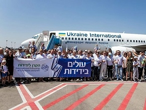 Israel welcomes 121 new immigrants from Ukraine