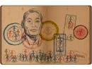 Дудл Google в честь Тиунэ Сугихары, который спас евреев во время Холокоста