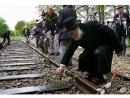 WJRO: Компенсация выжившим в Холокосте со стороны железнодорожной компании Нидерландов – важный шаг