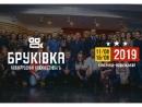 На фестивале в Харькове покажут фильм о Холокосте