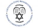 Часть евреев Литвы выступила с критикой позиции главы общины